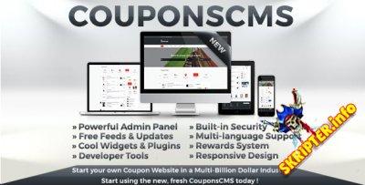 Coupons CMS v6.1.0 - скрипт по продаже купонов