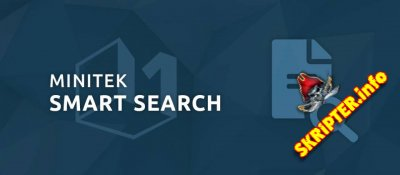 Minitek Smart Search v1.0.8 - продвинутый поиск для Joomla