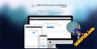 CryptoConverter v1.0 Rus - конвертер криптовалюты