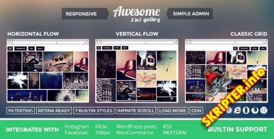 Awesome Gallery v2.1.19 - галерея для WordPress