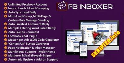 FB Inboxer v4.6.1 - скрипт для маркетинга в Facebook