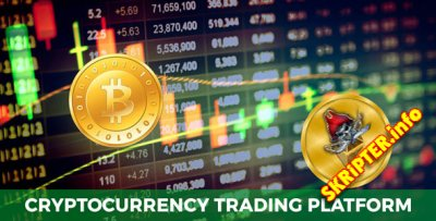 Tradex v1.0 - торговая платформа криптовалютами