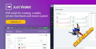 Just Wallet v2.0.4 - онлайновый платежный шлюз