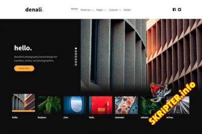 RT Denali v1.1.2 - бизнес шаблон для Joomla