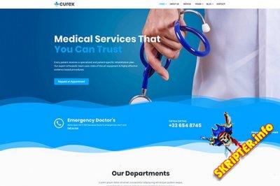 TX Curex v1.0 - медицинский шаблон для Joomla