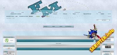 XbtitFM v1.17 - движок торрент-трекера