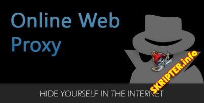 Online Web Proxy v1.0 - скрипт онлайн прокси