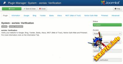 Eorisis Verificatiion v1.5.0 - верификация сайтов Joomla