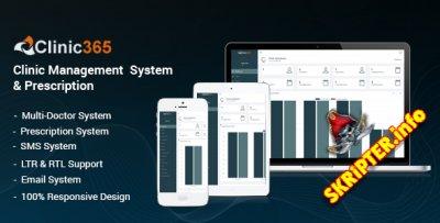 Clinic365 v1.0 - система управления клиниками