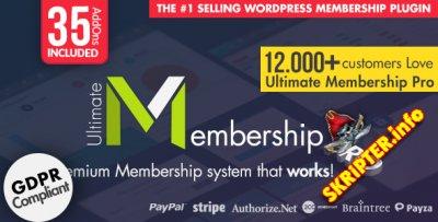 Ultimate Membership Pro v8.3 Rus Nulled - создание приватного доступа на сайт WordPress