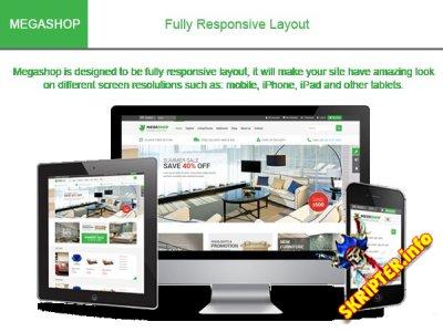 SJ MegaShop v1.3.4 - шаблон интернет магазина для Joomla