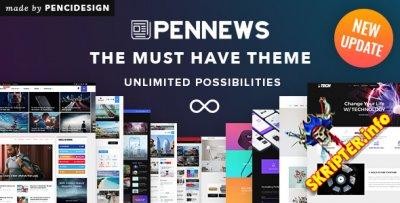 PenNews v6.2 - нoвocтной шаблон для WordPress