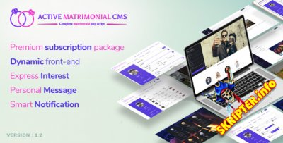 Active Matrimonial v1.7 - скрипт сайта знакомств