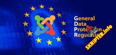 GDPR v1.7.4 - плагин обработки персональных данных Joomla