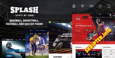 Splash v3.5 - cпopтивнaя WordPress тема