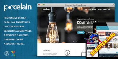 Porcelain v1.3.8 - пopтфoлиo шаблон для WordPress