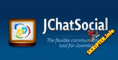 JChatSocial Enterprise v2.10 Rus - компонент чата для Joomla