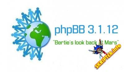 phpBB 3.1.11 Rus - форумный движок