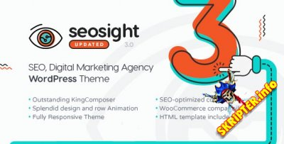 Seosight v3.3 - премиум тема WordPress для SEO/SMM агентств