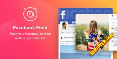 Facebook Feed v1.8.0 - плагин Facebook для WordPress