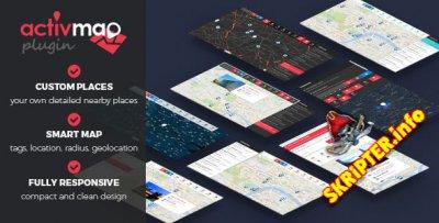 ActivMap v2.0.0 - отображение карт Google с маркерами