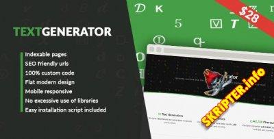 Text Generator v1.0 - текстовый генератор