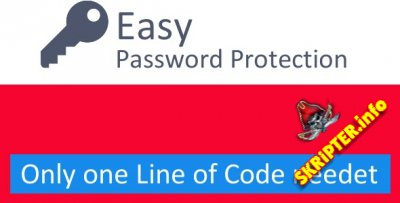 Easy Password Protection v1.1 - защита текста паролем