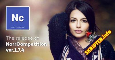 NorrCompetition v1.7.4 Rus - компонент фото и видео конкурсов для Joomla