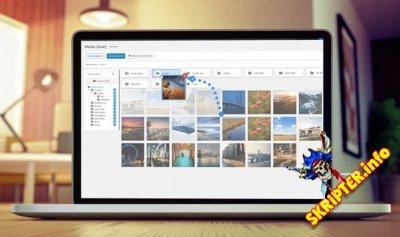 WP Media Folder v4.5.7 - удобный медиа менеджер для Wordpres
