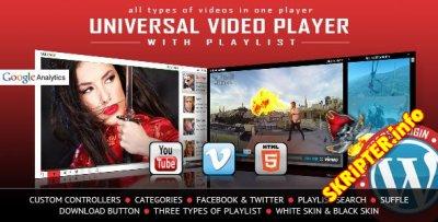Universal Video Player v3.2.1 - универсальный видеопроигрыватель для WordPress