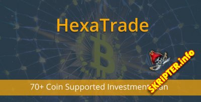 HeXaTrade v1.3 Nulled - инвестиционная платформа криптовалют