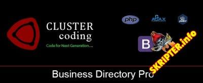 Business Directory Pro v1.2.0 - скрипт бизнес каталога