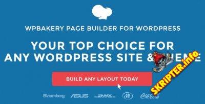 WPBakery Page Builder v6.6.0 Rus Nulled - визуальный конструктор страниц для WordPress