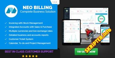Neo Billing v3.6 - биллинговая система