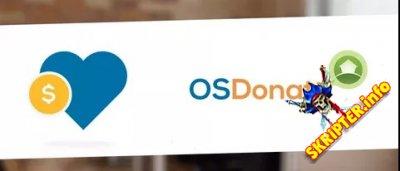 OSDonate Pro v1.5.3 - сбор доната для Joomla