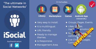 iSocial v1.1 - скрипт социальной сети