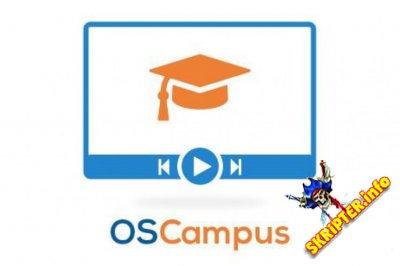 OSCampus Pro v1.2.4 - система обучения для Joomla