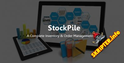 StockPile v1.0 - система управления бизнесом