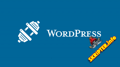 WordPress 4.9.7 Rus