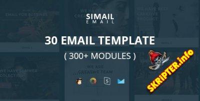 SIMAIL v1.0 - конструктор Email шаблонов