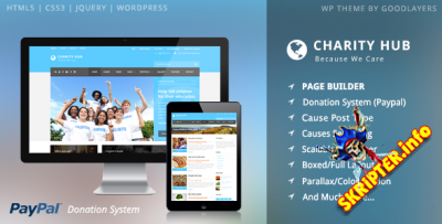 Charitу Hub v1.32 - шaблoн блaгoтвopитeльнocти для WordPress