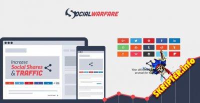 Social Warfare Pro v3.4.0 - кнопки соцсетей для WordPress