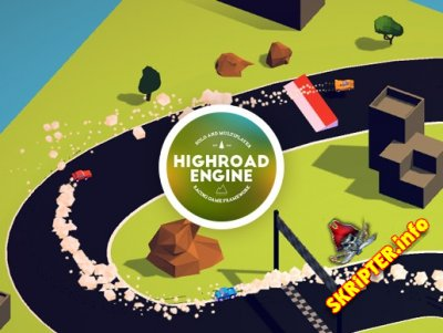 Highroad Engine v1.0 - конструктор игр