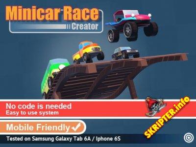 Minicar Race Creator v1.0.2 - конструктор гоночных игр
