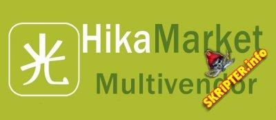 HikaMarket Multivendor v2.0.1 Rus - интернет магазин для Joomla