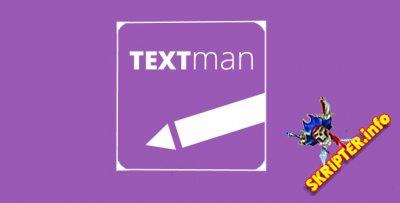 TEXTman v3.1.5 - компонент управление статьями для Joomla