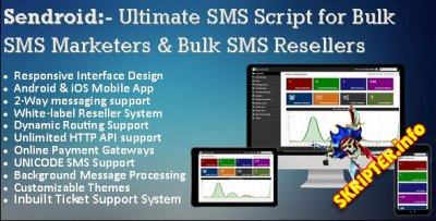 Sendroid Ultimate v1.8.1 - скрипт для массовых рассылок SMS-сообщений