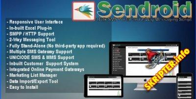 Sendroid v5.0 Nulled - скрипт обмена SMS и MMS сообщениями