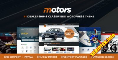 Motors v4.6.4.2 Nulled - автомобильный шаблон для WordPress