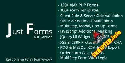 Just Forms full v2.4 - сборка готовых форм для сайта